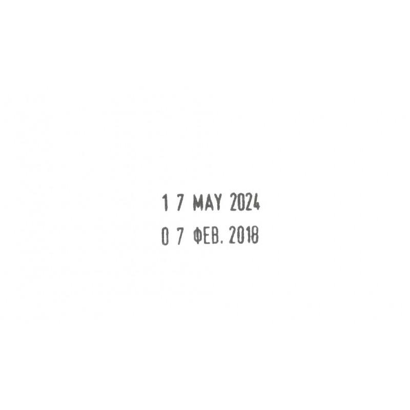 Σφραγίδα Ημερομηνιών TRODAT 4810, Μέγεθος ημερομηνίας 20 X 3.8mm