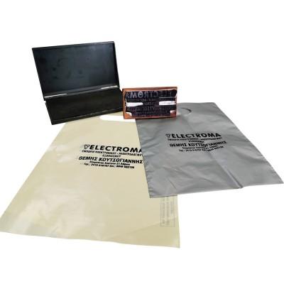 Ξύλινη Σφραγίδα για Αποτύπωση σε πλαστικές σακούλες με το λογότυπο - κείμενο σας. - Ανώτερη Διάσταση αποτυπώματος 150 Χ 90 mm. Τιμή Κατόπιν Συνεννόησης